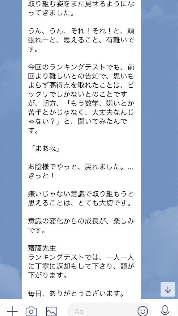 f:id:akira5669:20200427223132j:image