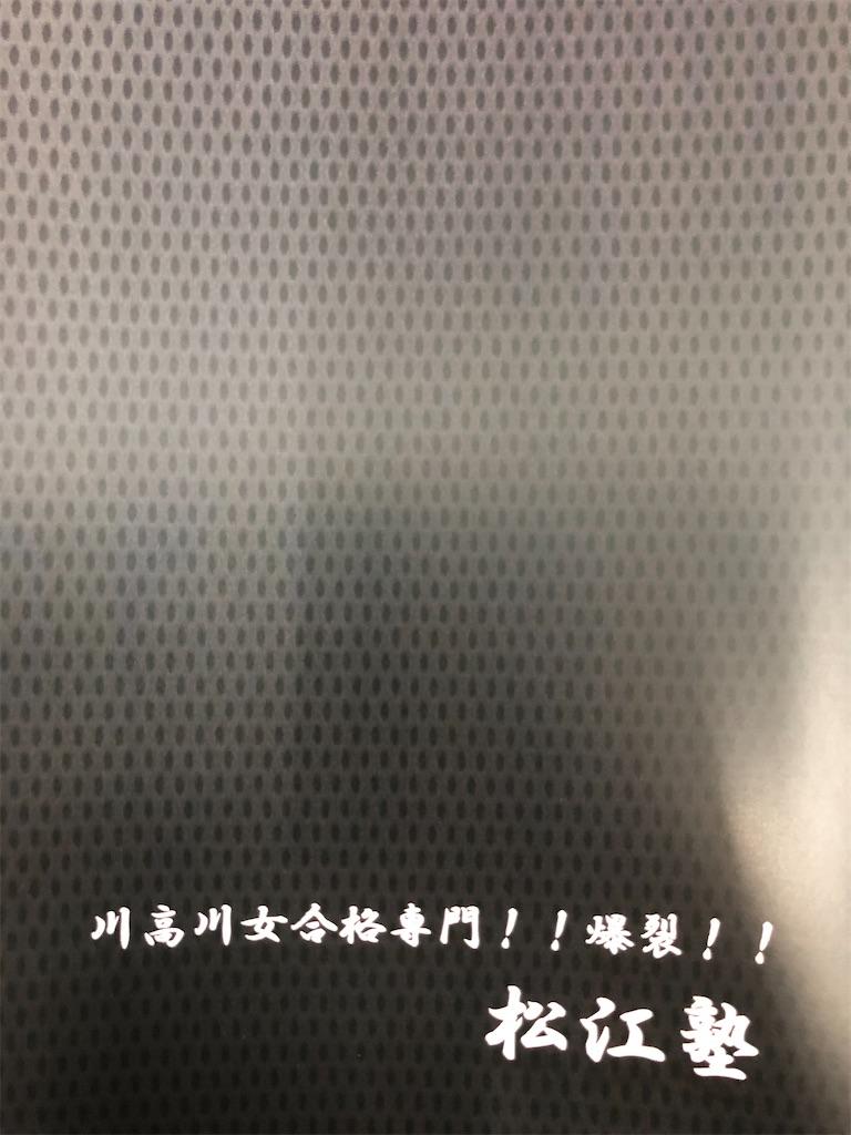 f:id:akira5669:20200514232004j:image