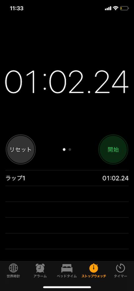 f:id:akira5669:20200516113609p:image