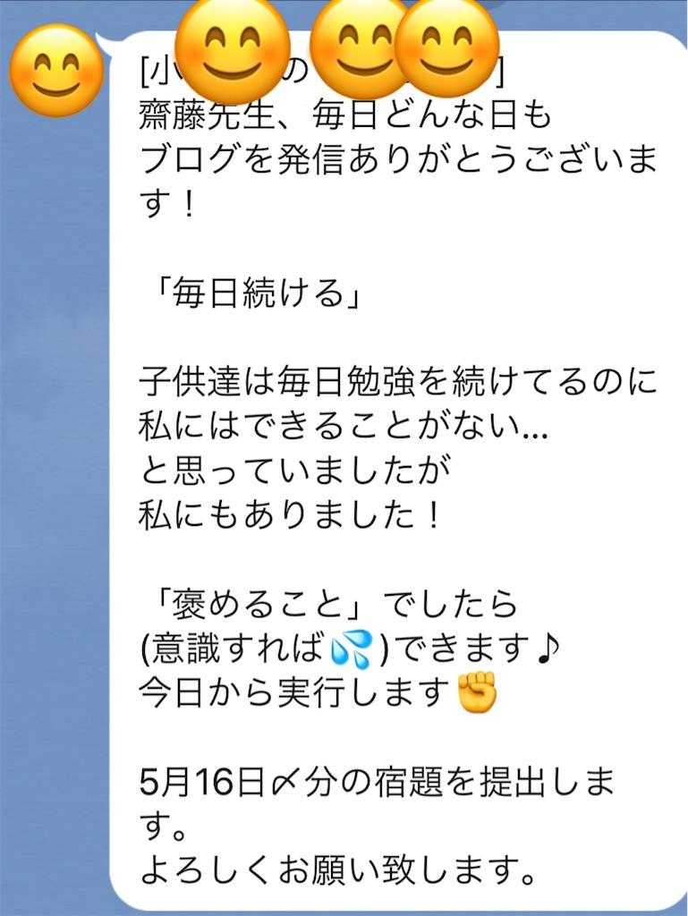 f:id:akira5669:20200518131040j:image