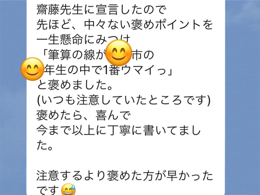 f:id:akira5669:20200518225037j:image