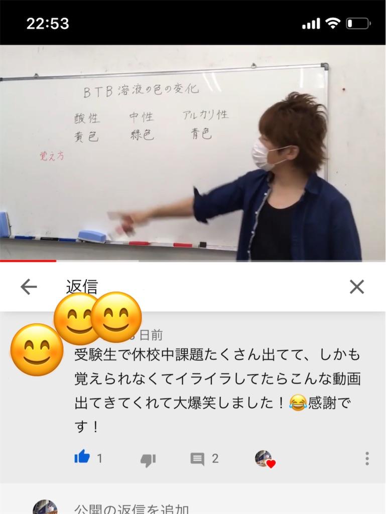 f:id:akira5669:20200520225632j:image