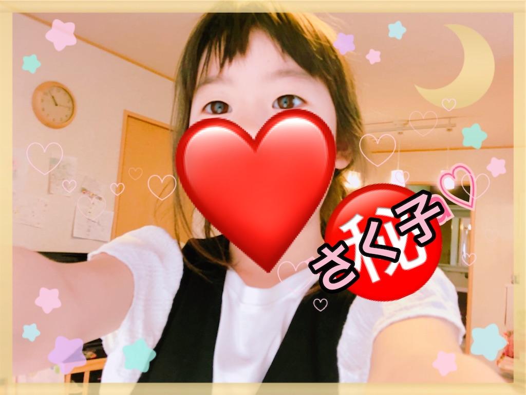 f:id:akira5669:20200531172628j:image