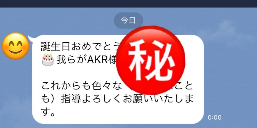 f:id:akira5669:20200609135037j:image