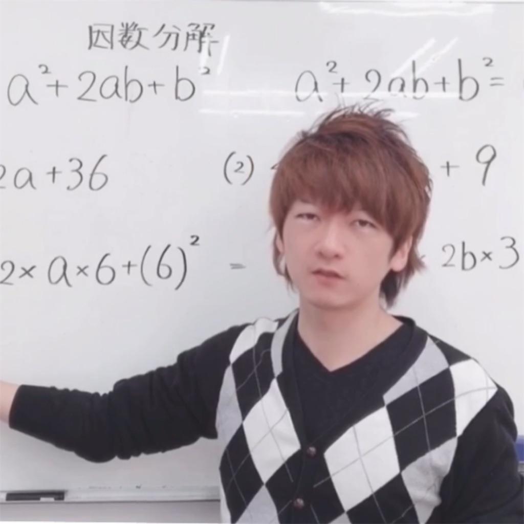 f:id:akira5669:20200613075426j:image