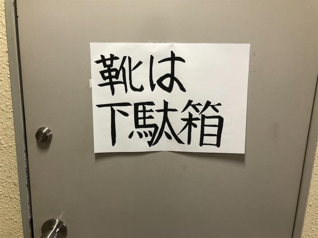 f:id:akira5669:20200629124407j:plain