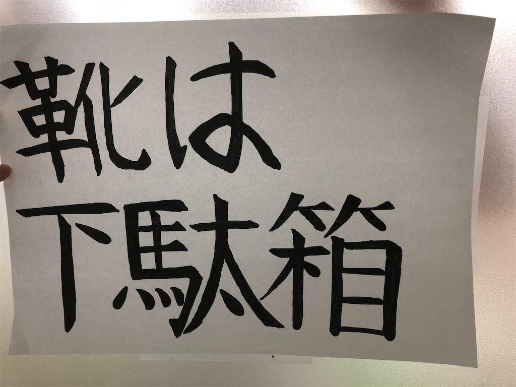 f:id:akira5669:20200629124414j:plain