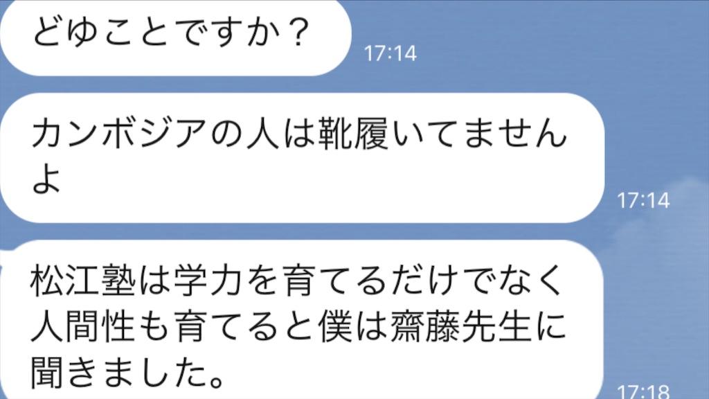 f:id:akira5669:20200630132427j:plain