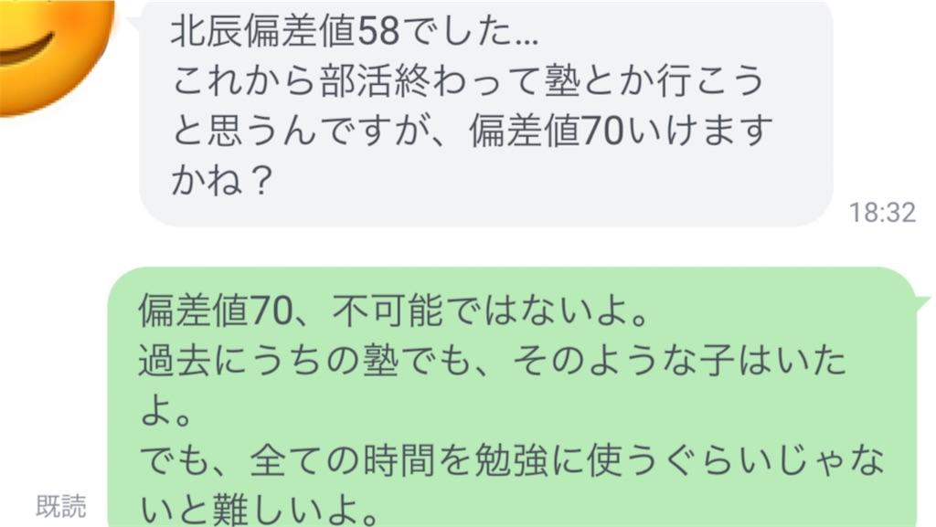 f:id:akira5669:20200712164443j:plain