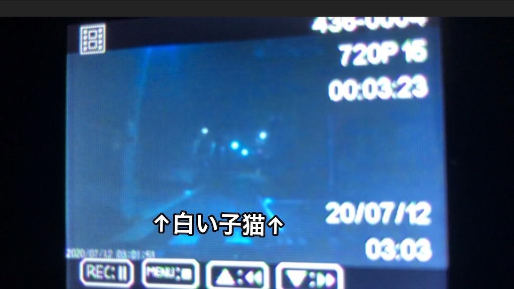 f:id:akira5669:20200713021741j:plain