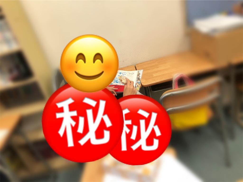 f:id:akira5669:20200814163114j:plain