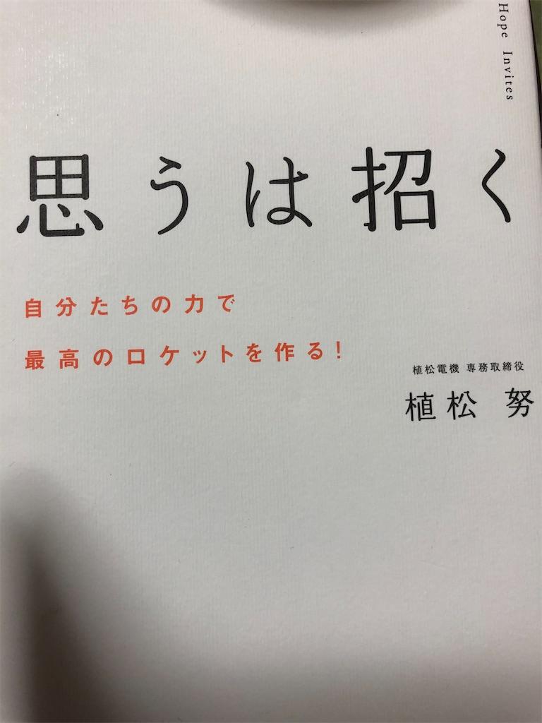 f:id:akira5669:20200819153814j:plain