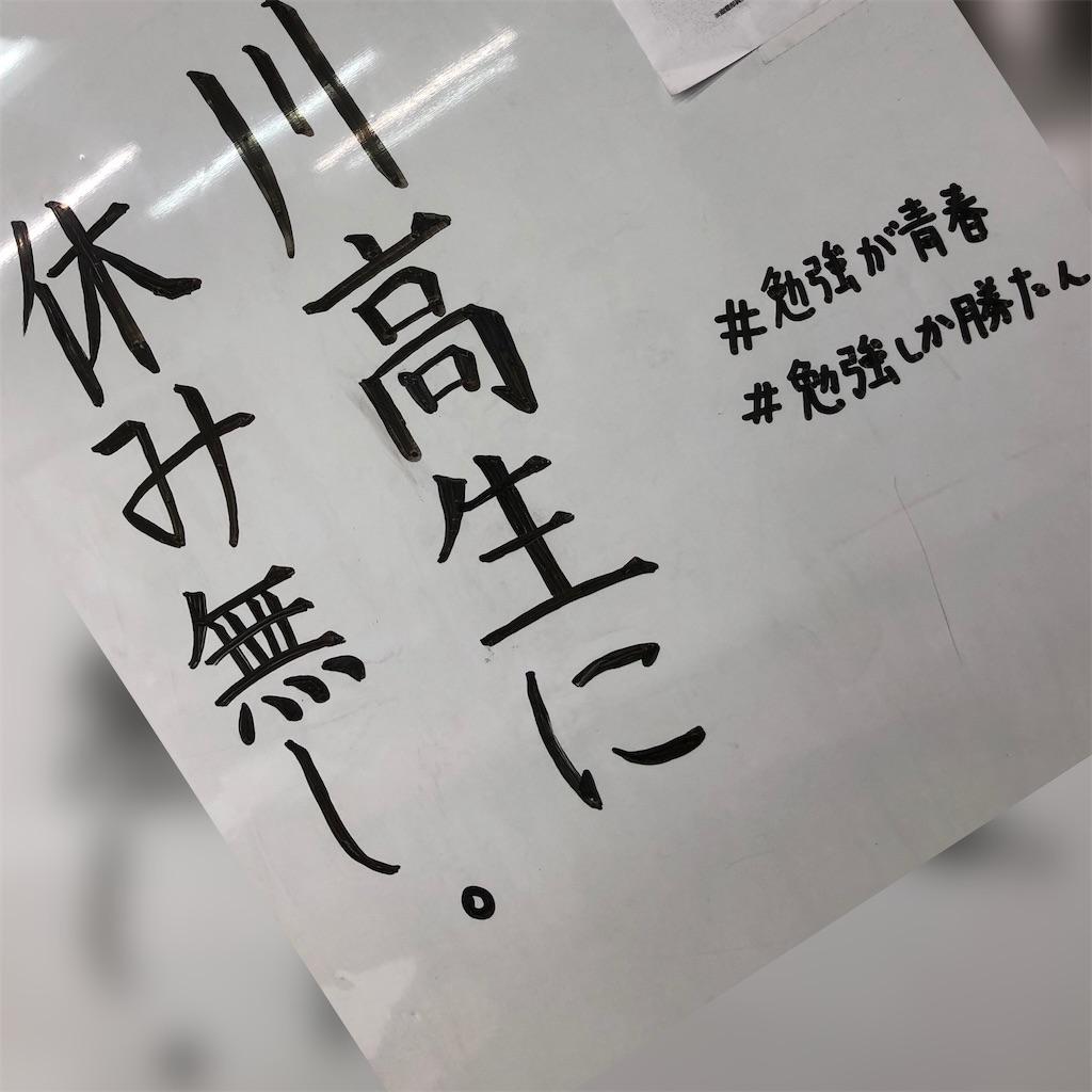 f:id:akira5669:20200821225953j:plain