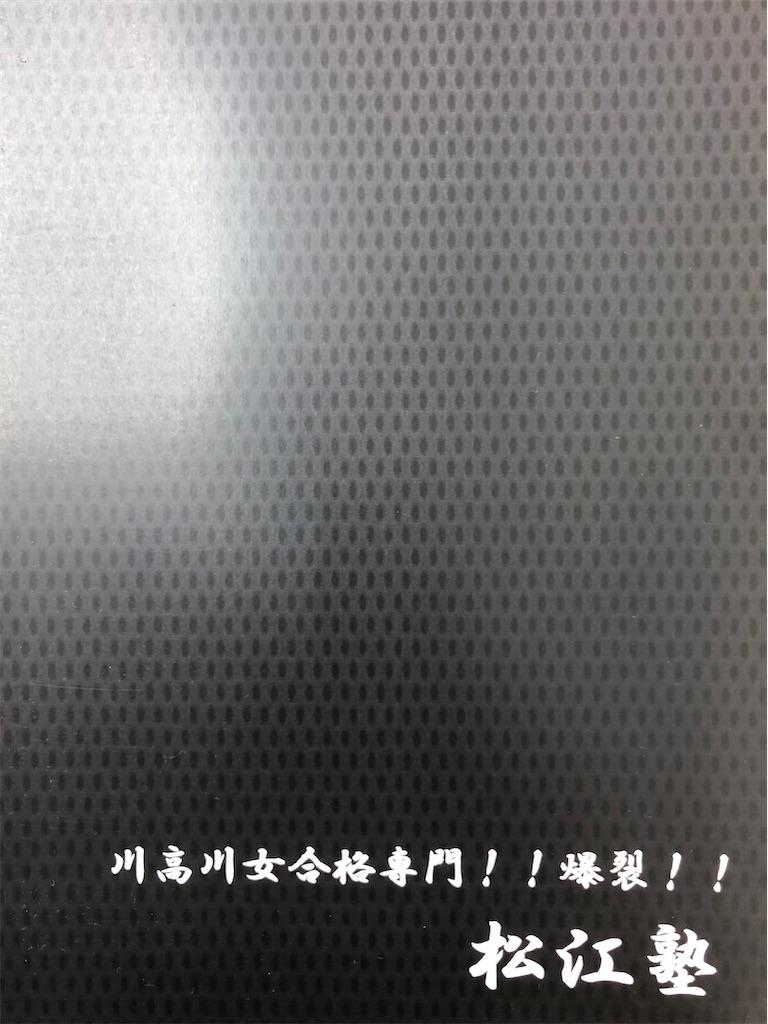 f:id:akira5669:20200824111944j:plain