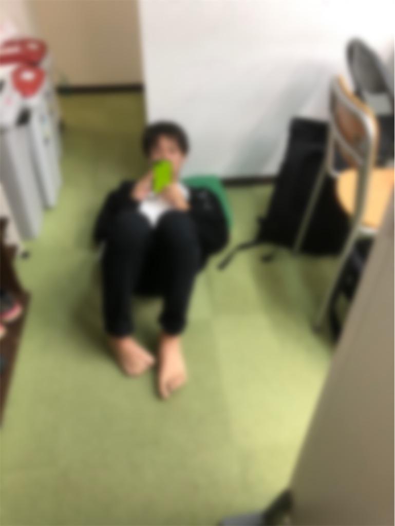 f:id:akira5669:20200926235059j:plain