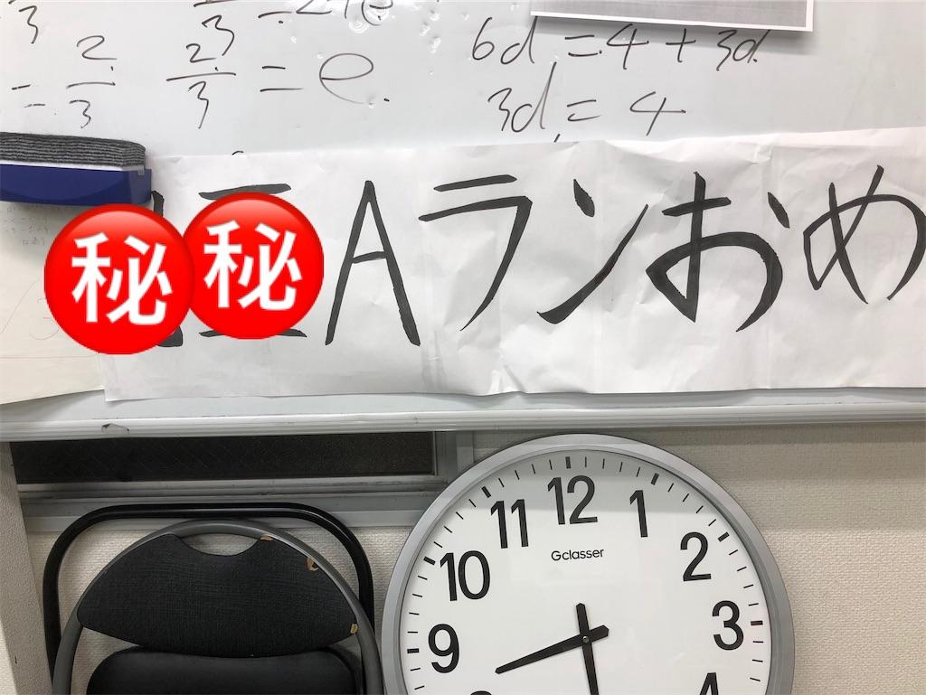 f:id:akira5669:20200929211337j:plain