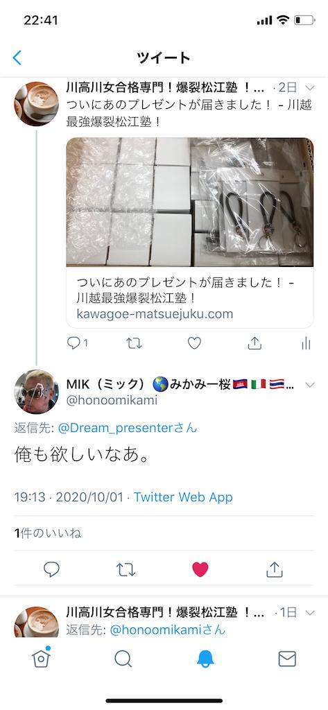 f:id:akira5669:20201003224221p:plain