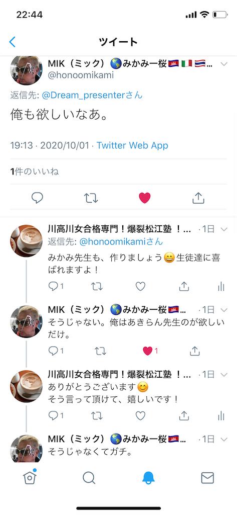 f:id:akira5669:20201003224429p:plain