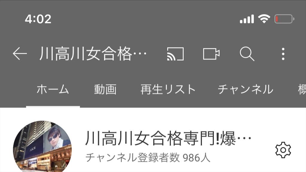 f:id:akira5669:20201026145813j:plain