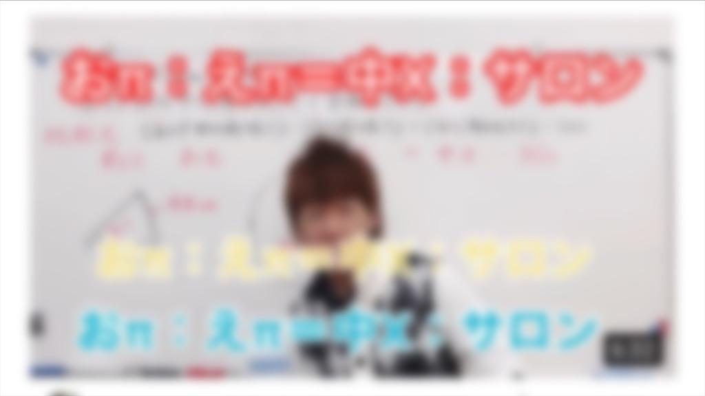 f:id:akira5669:20201026234356j:plain