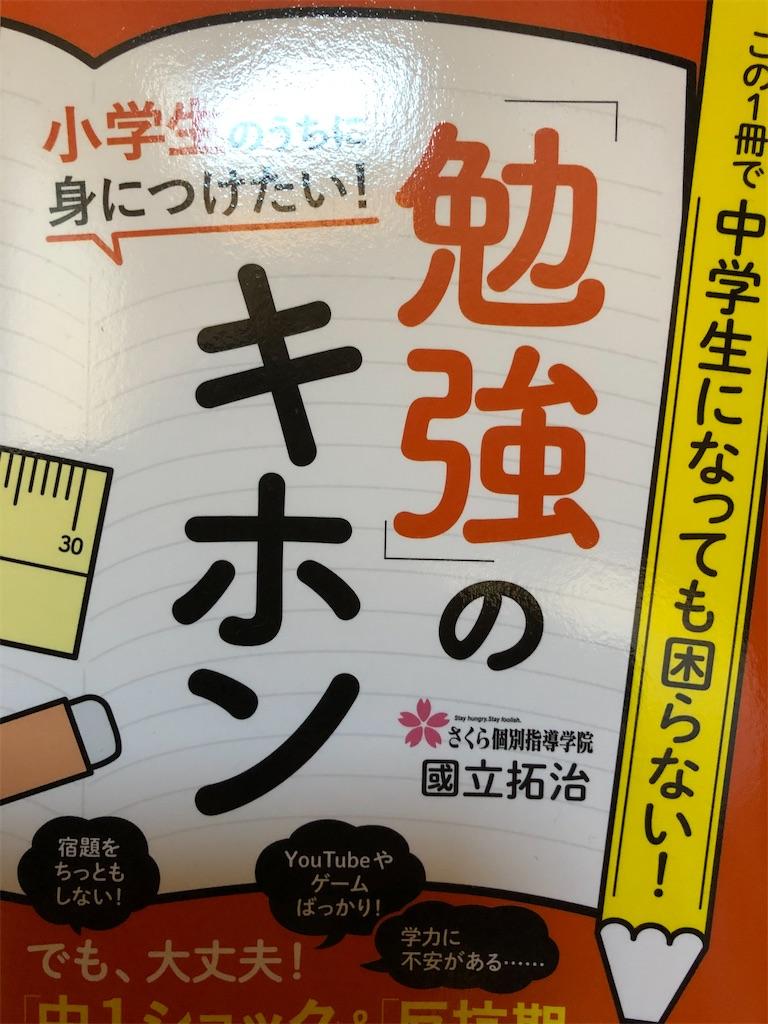 f:id:akira5669:20201104141220j:plain