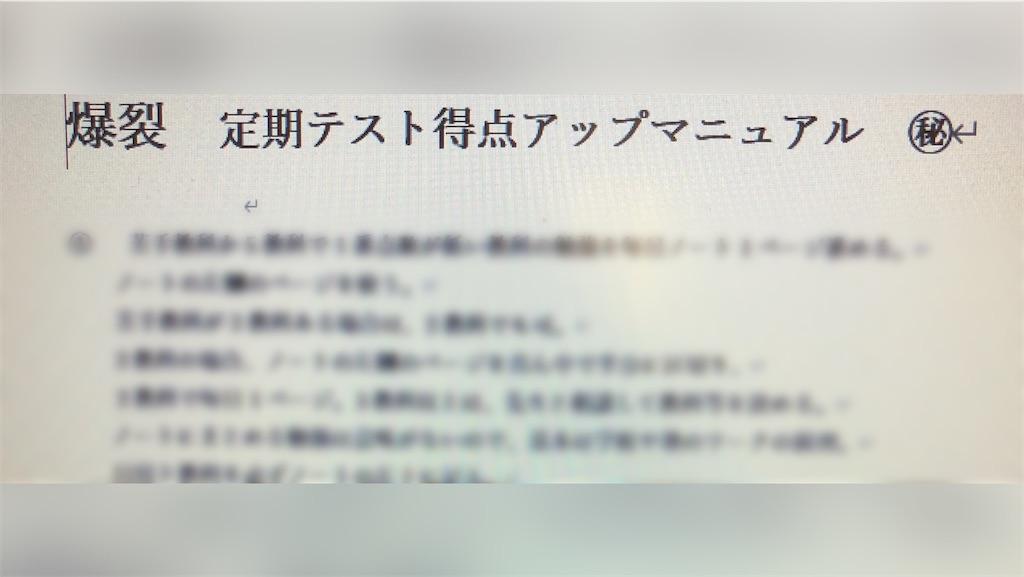 f:id:akira5669:20201109175237j:plain