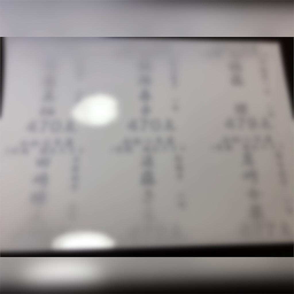 f:id:akira5669:20201111094332j:plain