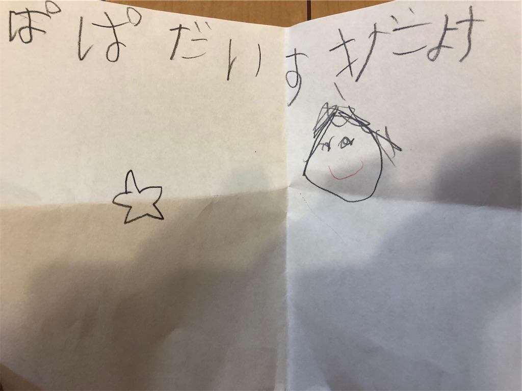 f:id:akira5669:20201115173834j:plain