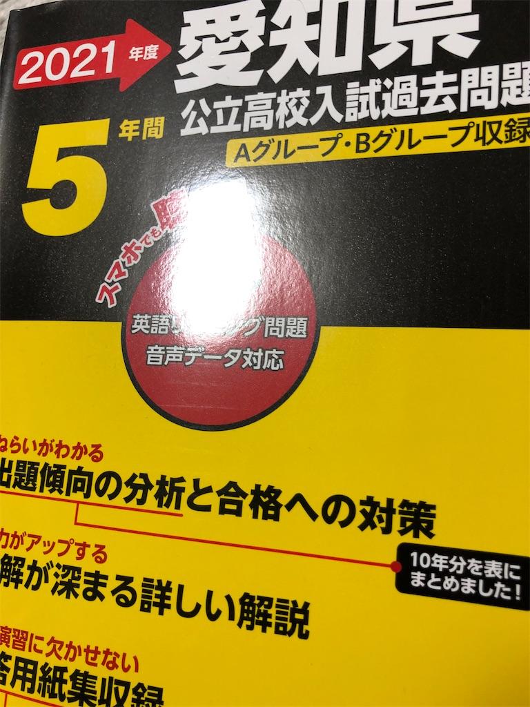 f:id:akira5669:20201122015811j:plain