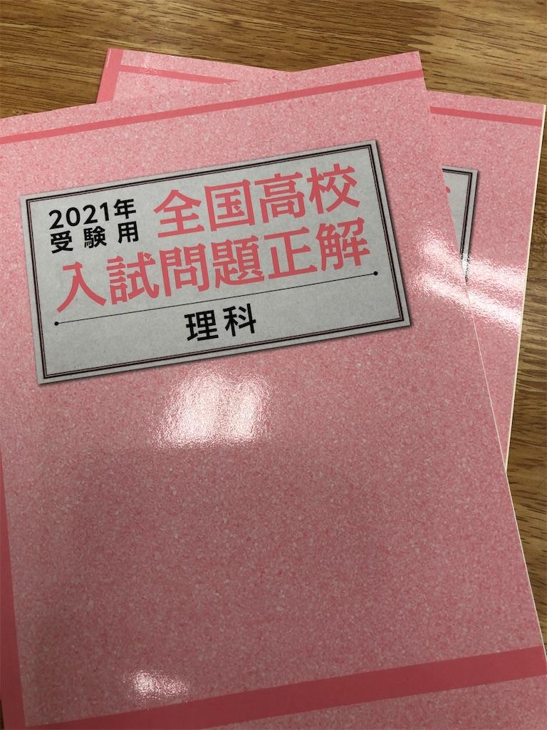 f:id:akira5669:20201201120044j:plain