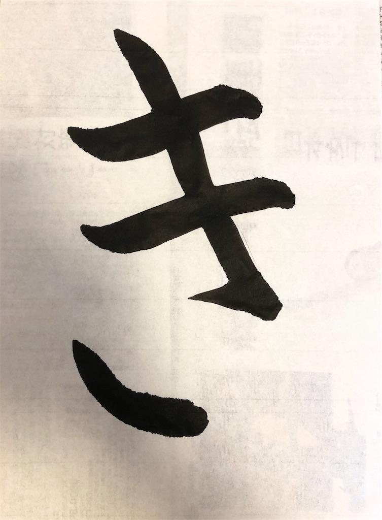 f:id:akira5669:20201231151618j:plain