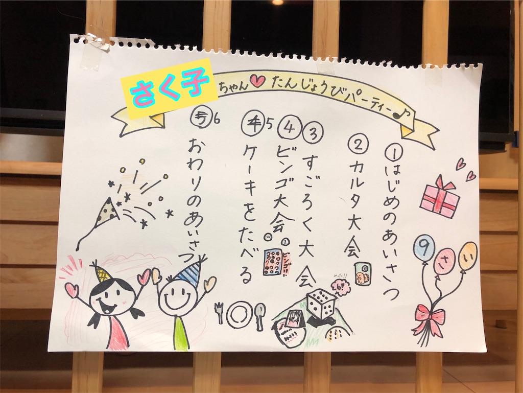 f:id:akira5669:20210111050608j:plain