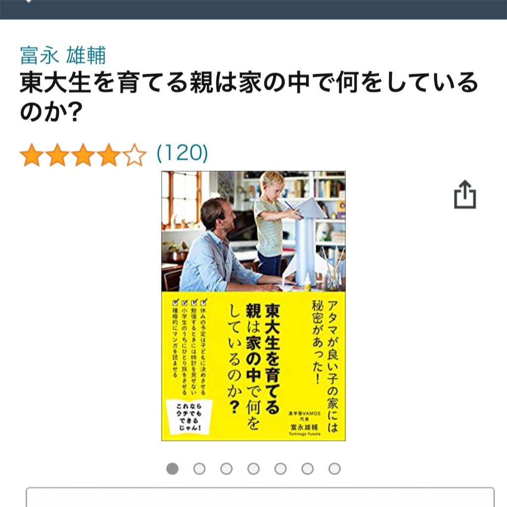f:id:akira5669:20210114152816j:plain
