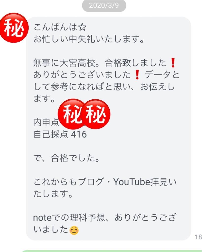 f:id:akira5669:20210117181452j:plain