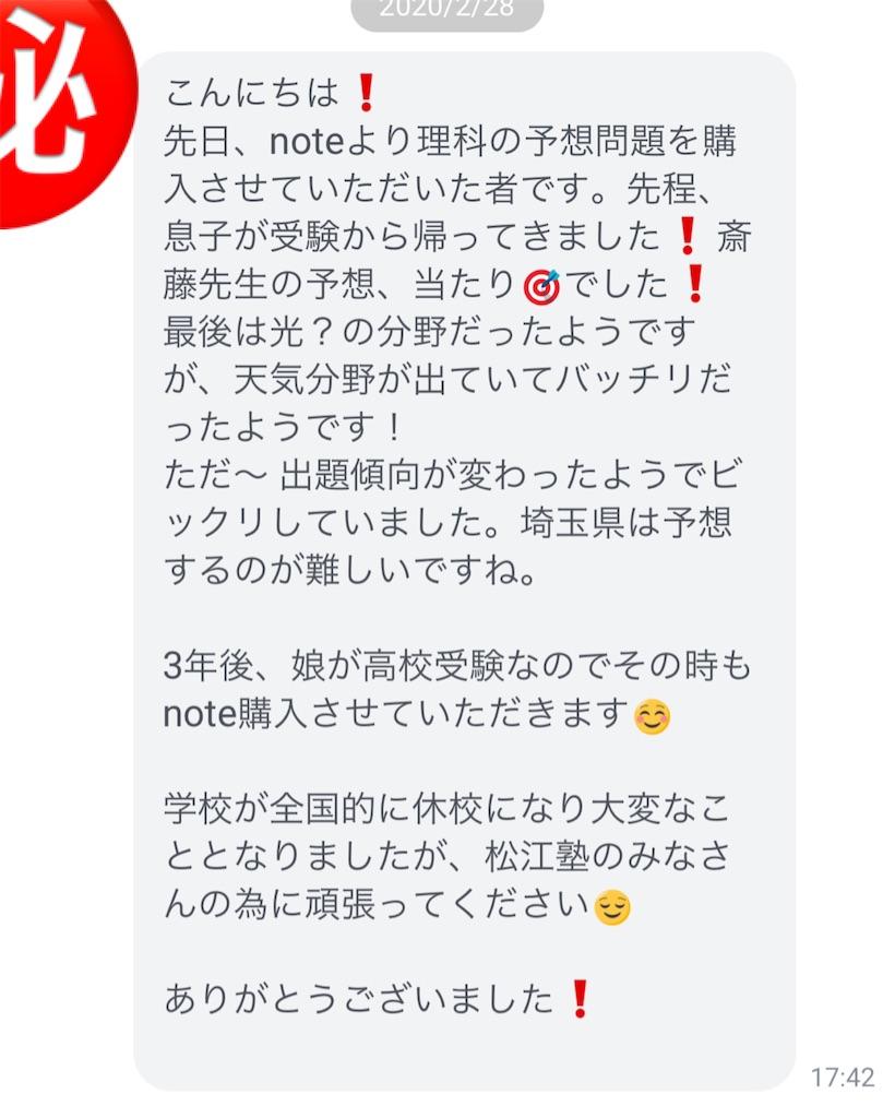 f:id:akira5669:20210117181616j:plain