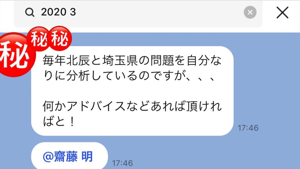 f:id:akira5669:20210118044655j:plain