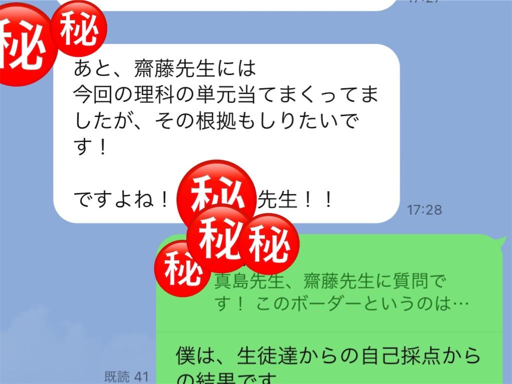 f:id:akira5669:20210118044658j:plain
