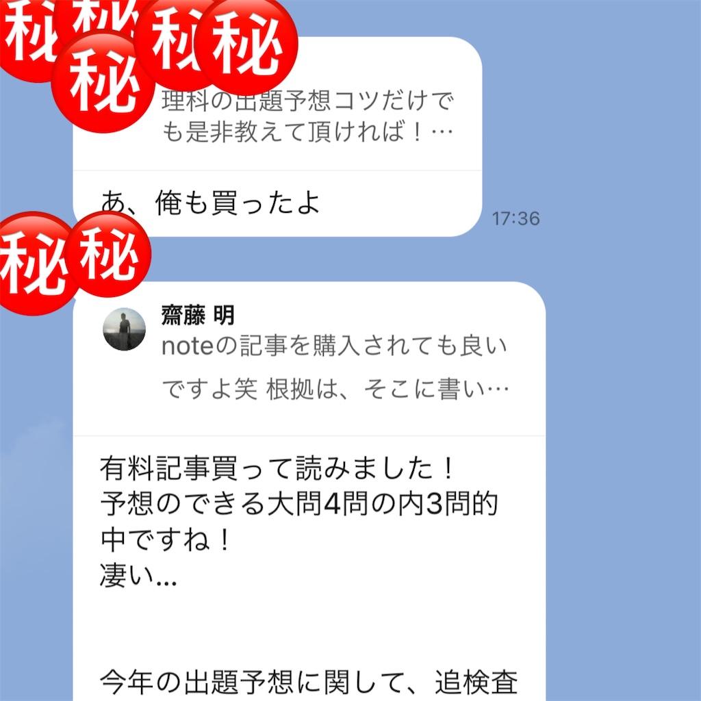 f:id:akira5669:20210118044701j:plain
