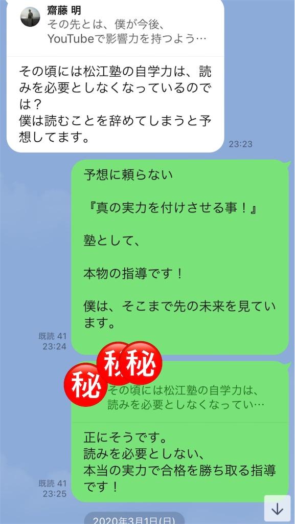 f:id:akira5669:20210118045620j:plain