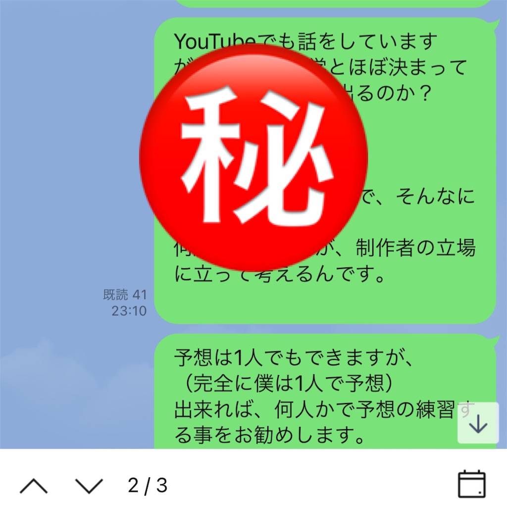 f:id:akira5669:20210118045623j:plain