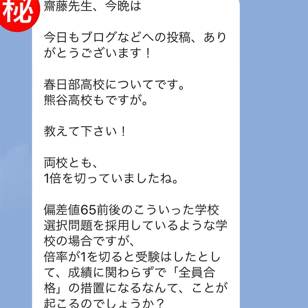 f:id:akira5669:20210126125636j:plain