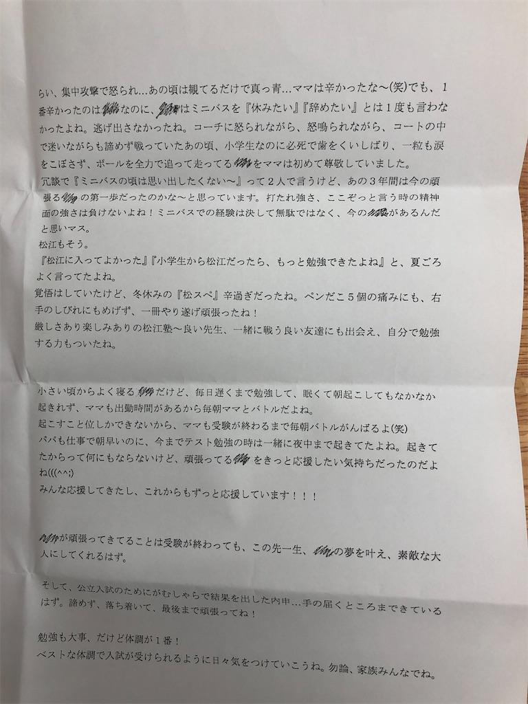 f:id:akira5669:20210127134227j:plain