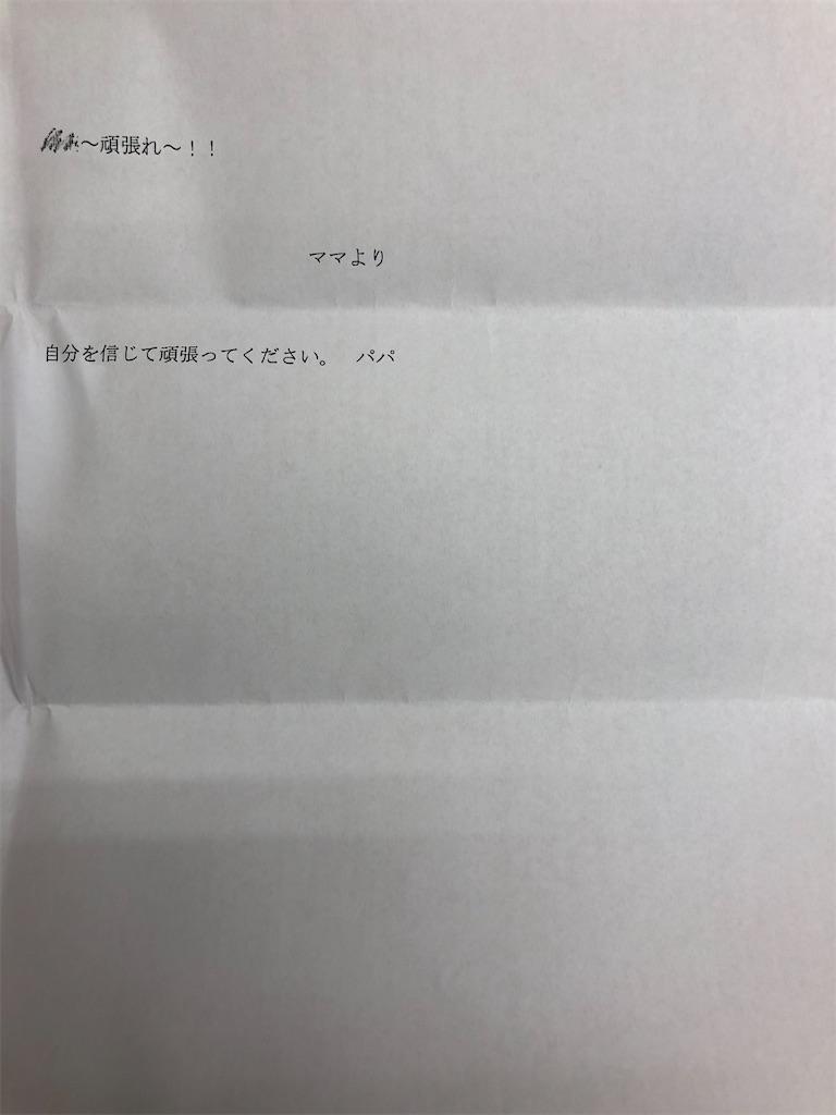 f:id:akira5669:20210127134234j:plain