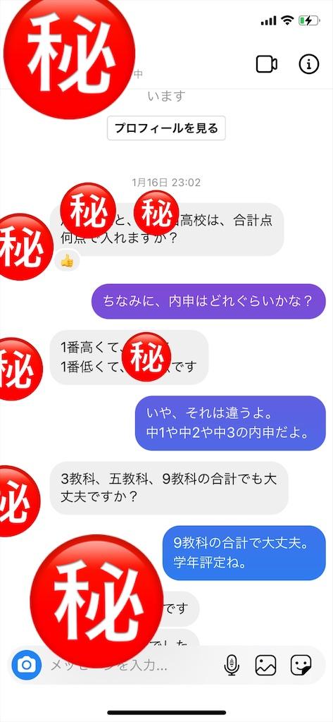 f:id:akira5669:20210201010446j:plain