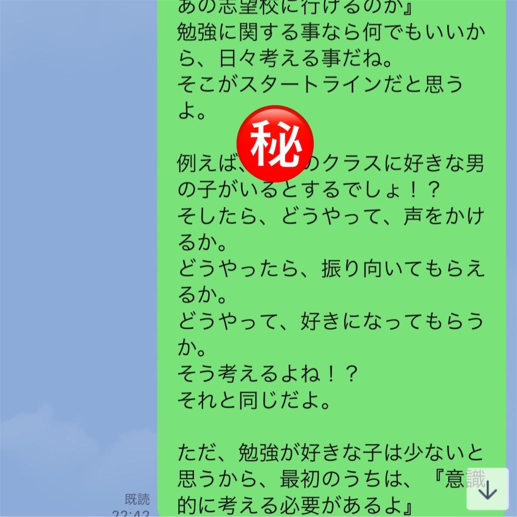 f:id:akira5669:20210203234623j:plain