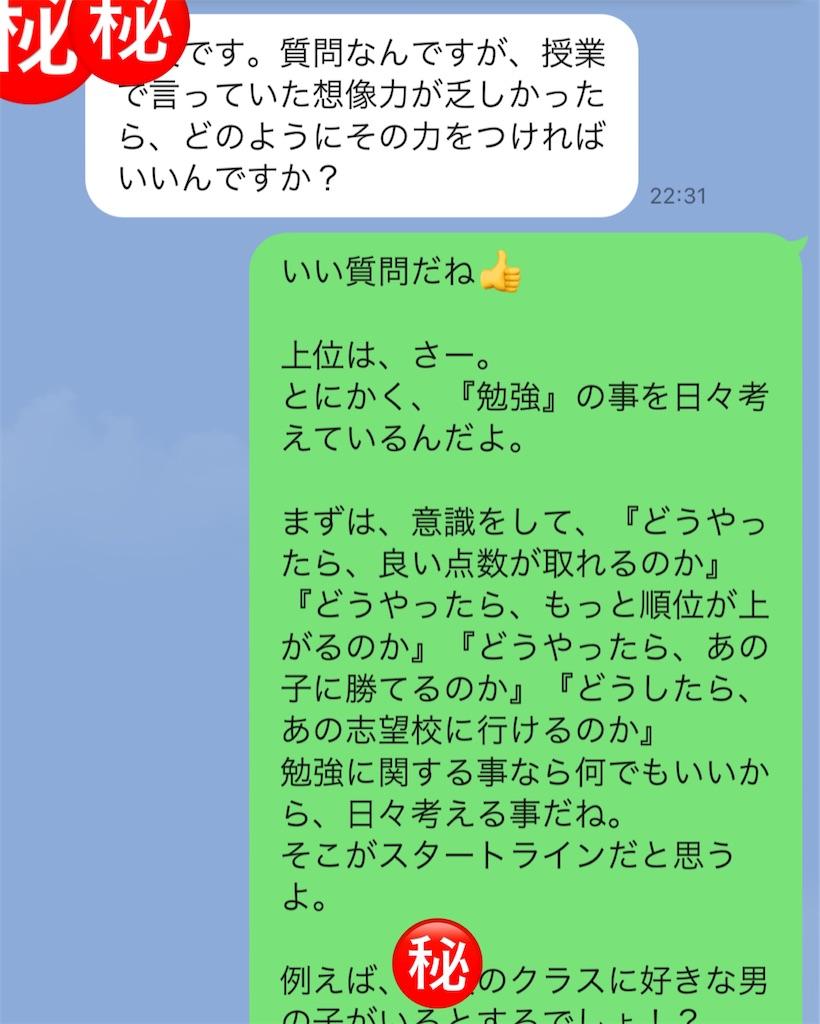 f:id:akira5669:20210203234627j:plain