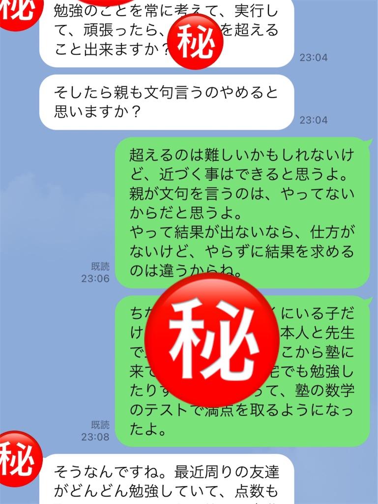 f:id:akira5669:20210203235528j:plain