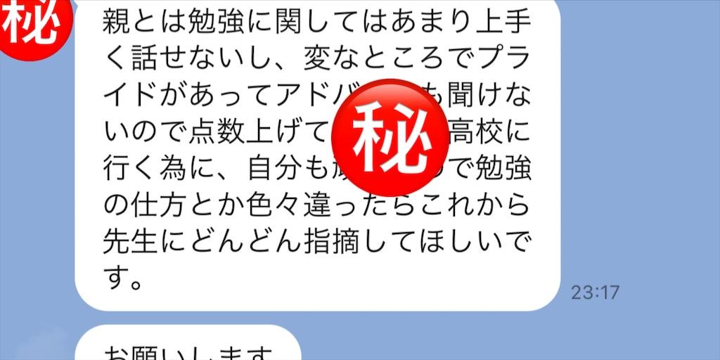 f:id:akira5669:20210203235532j:plain