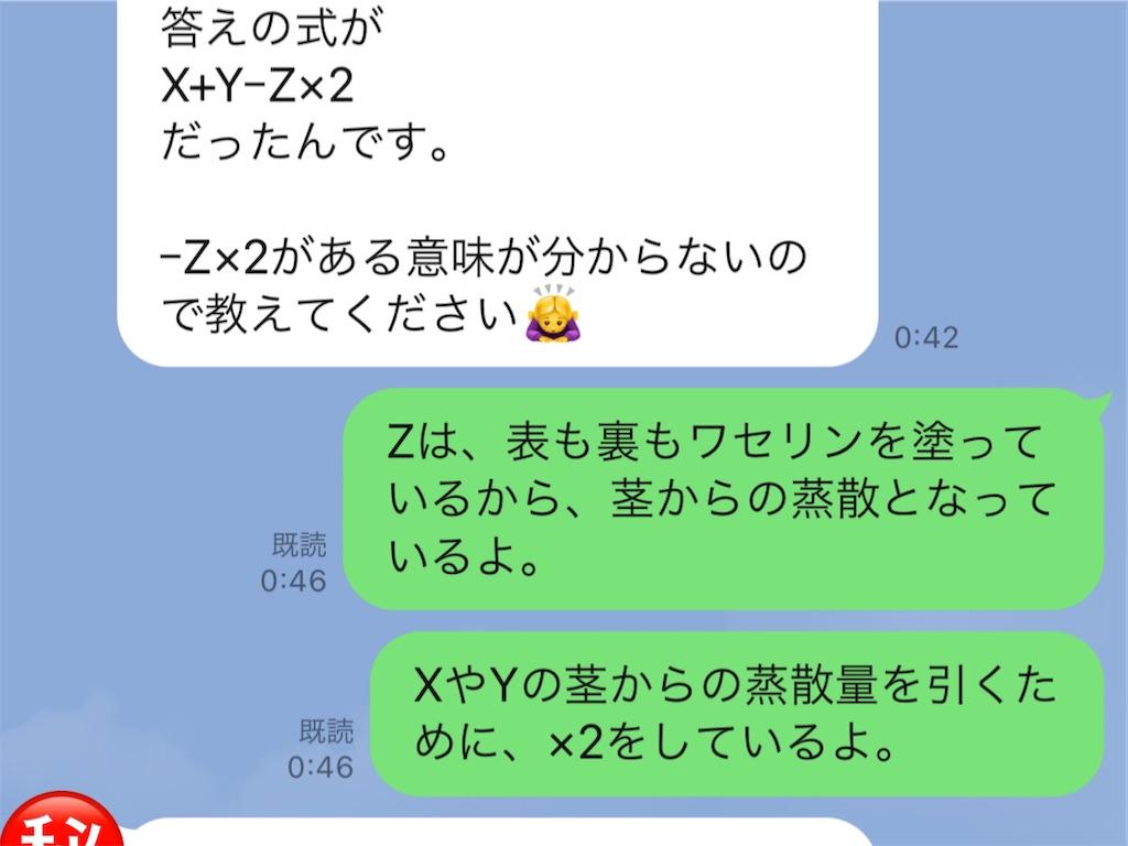 f:id:akira5669:20210206185106j:plain
