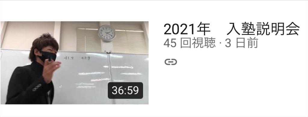 f:id:akira5669:20210217115558j:plain